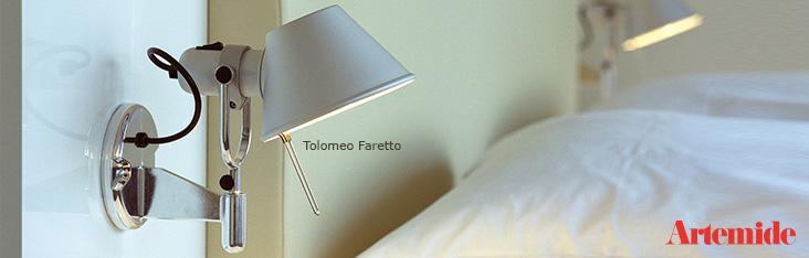 artemide tolomeo faretto comprare illuminazione lampade. Black Bedroom Furniture Sets. Home Design Ideas